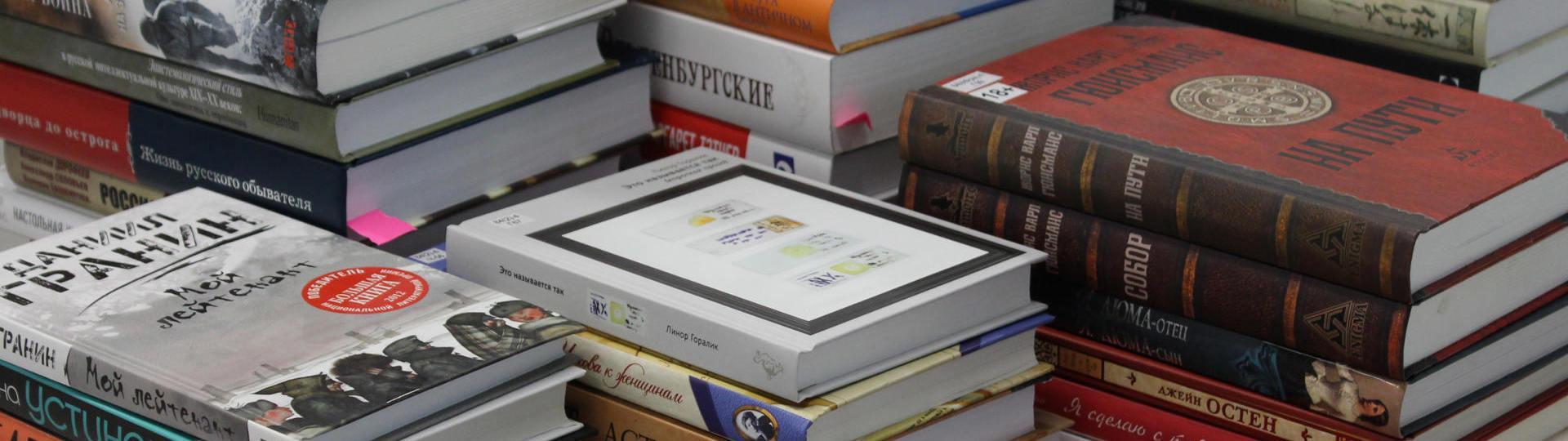 Gedanken zu Rezensionsexemplaren von Büchern